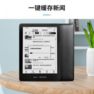 讯飞电子阅读器R1【A.I.办公阅读专场】