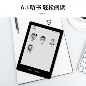 讯飞电子阅读器R1【A.I.办...