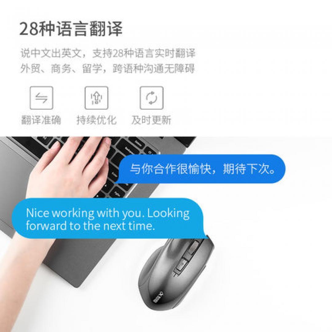 讯飞智能鼠标Pro【A.I.办...