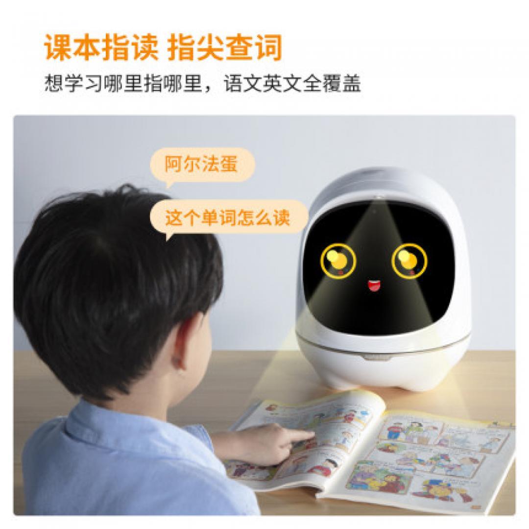 阿尔法蛋·大蛋2.0【A.I.学习早教专场】