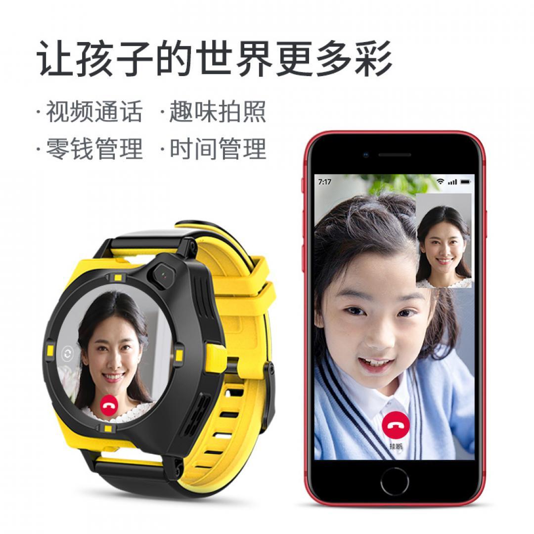 麦咭·电话手表4G版【A.I....