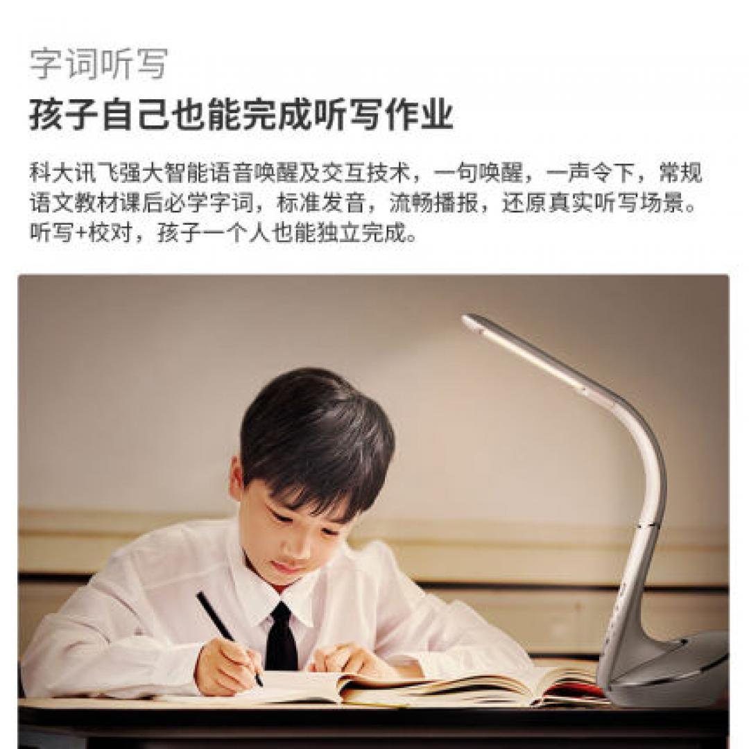 阿尔法蛋·学习台灯L9【A.I...