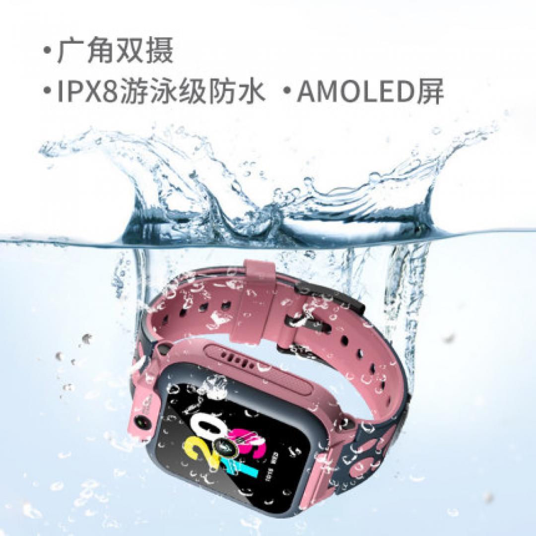 阿尔法蛋·智能手表G6【A.I...
