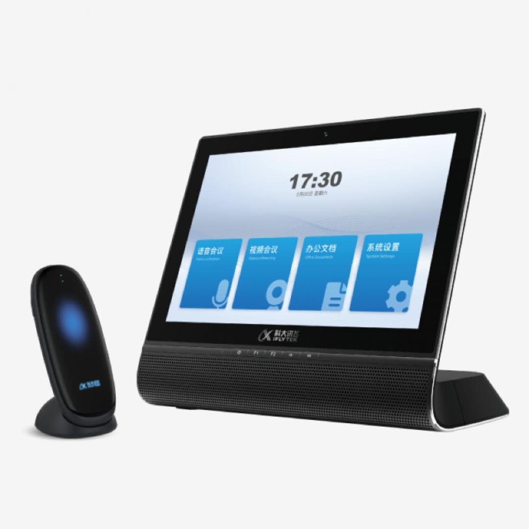 听见智能会议系统(互联网版)-...