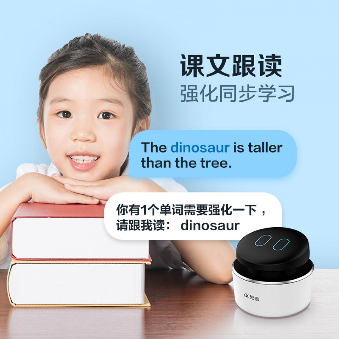 小飞口语老师【A.I.学习早教...