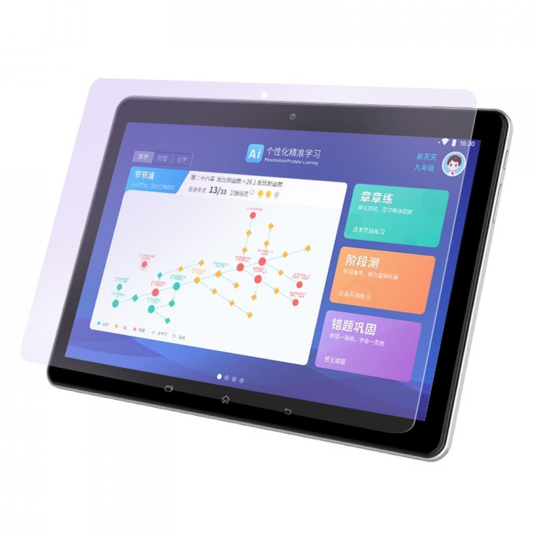 学习机X1Pro原装防蓝光保护膜