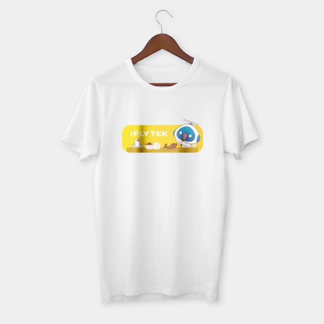 讯飞萌宠CP系列文化衫:美食款
