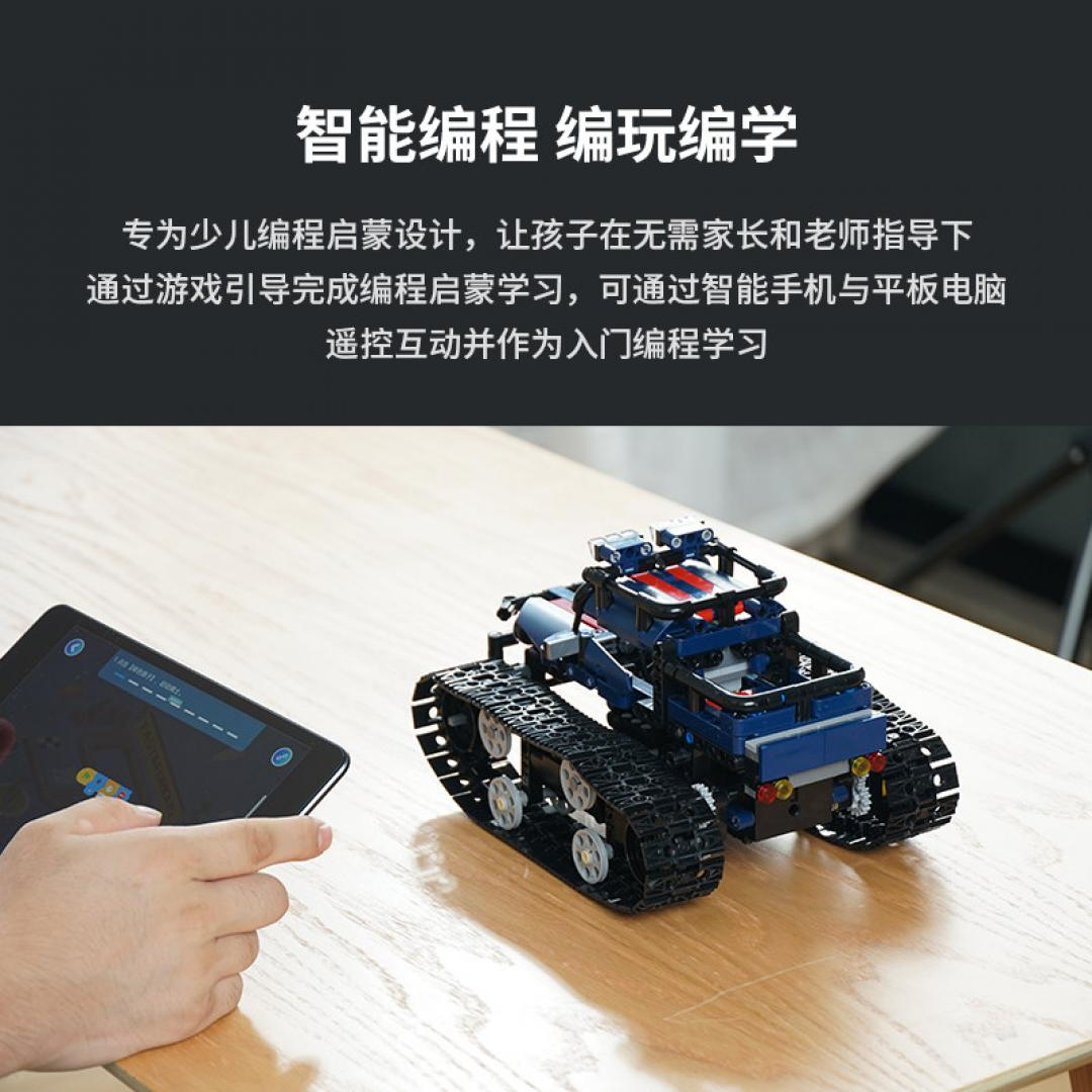 阿尔法蛋·编程机甲S1积木玩具...