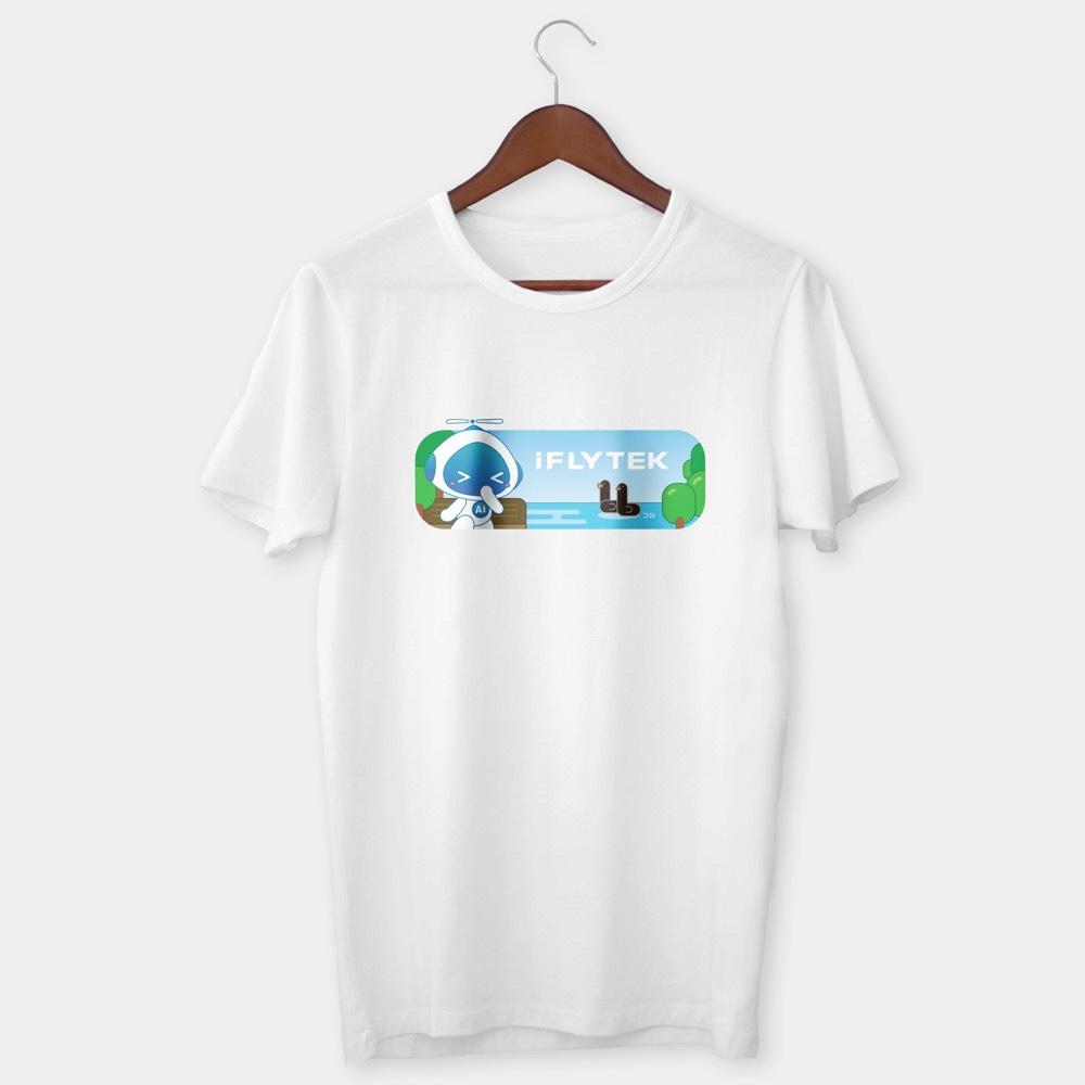 讯飞萌宠CP系列文化衫:休闲款