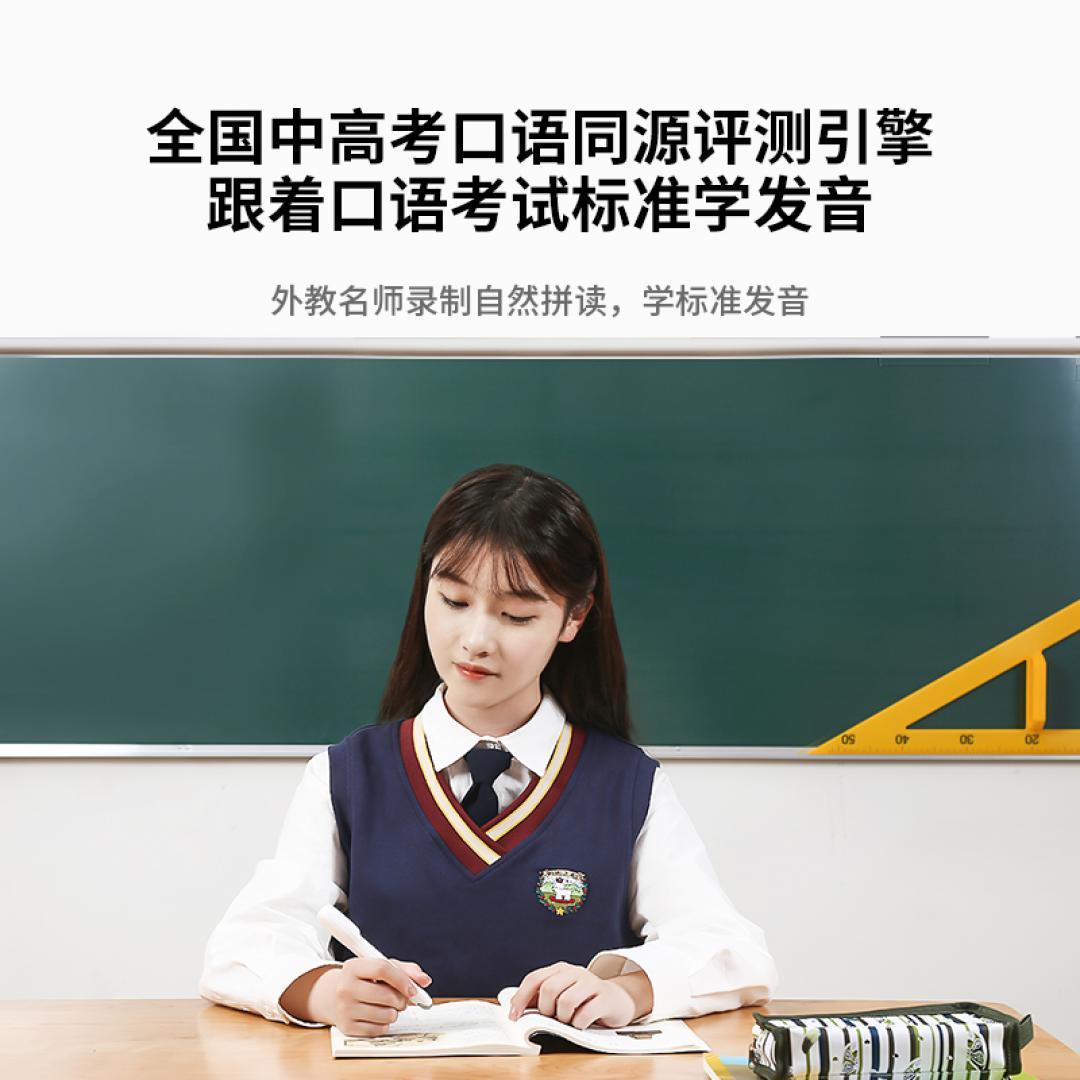 阿尔法蛋·词典笔Q3【A.I.学习早教专场·开工大吉】