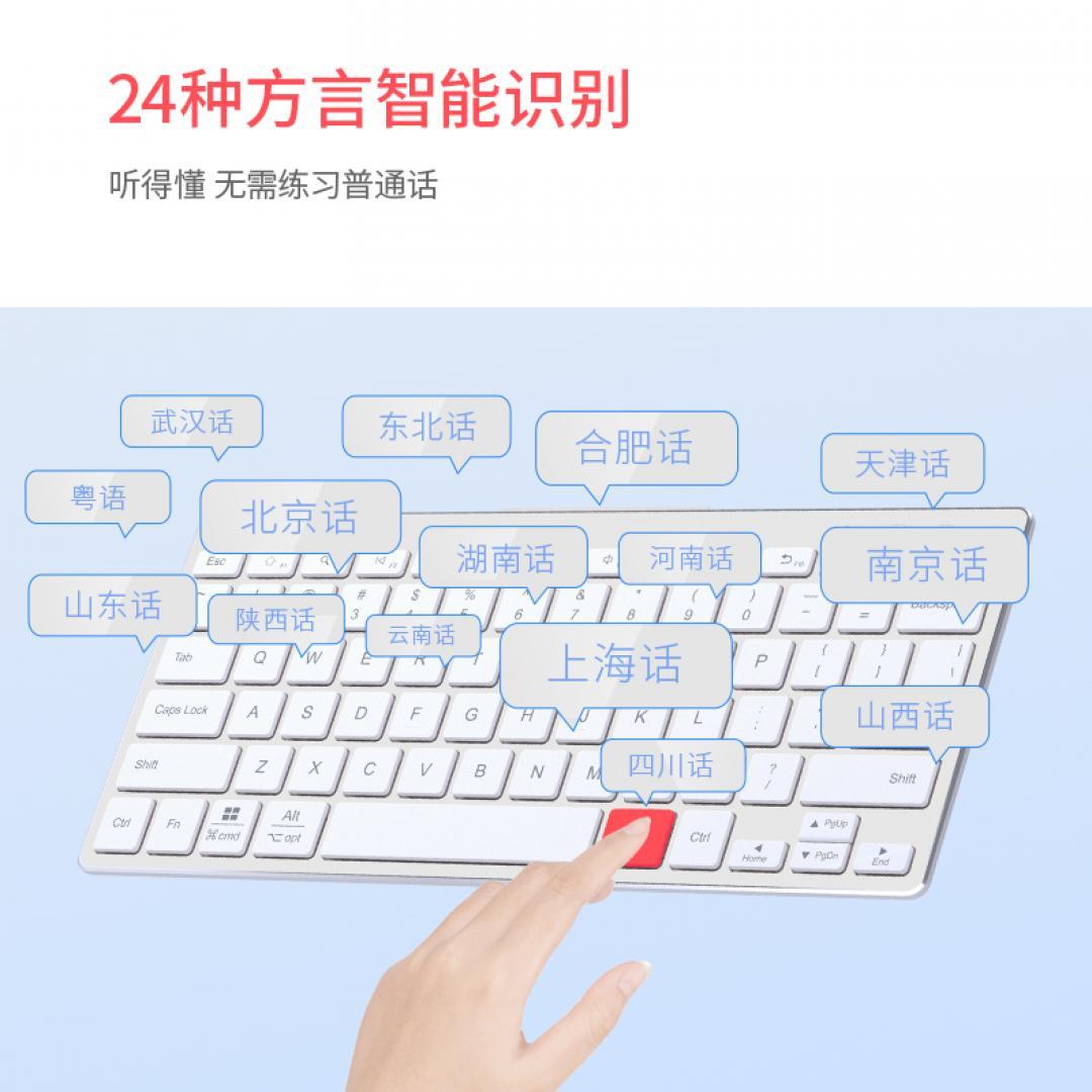 讯飞智能键盘K310【A.I....