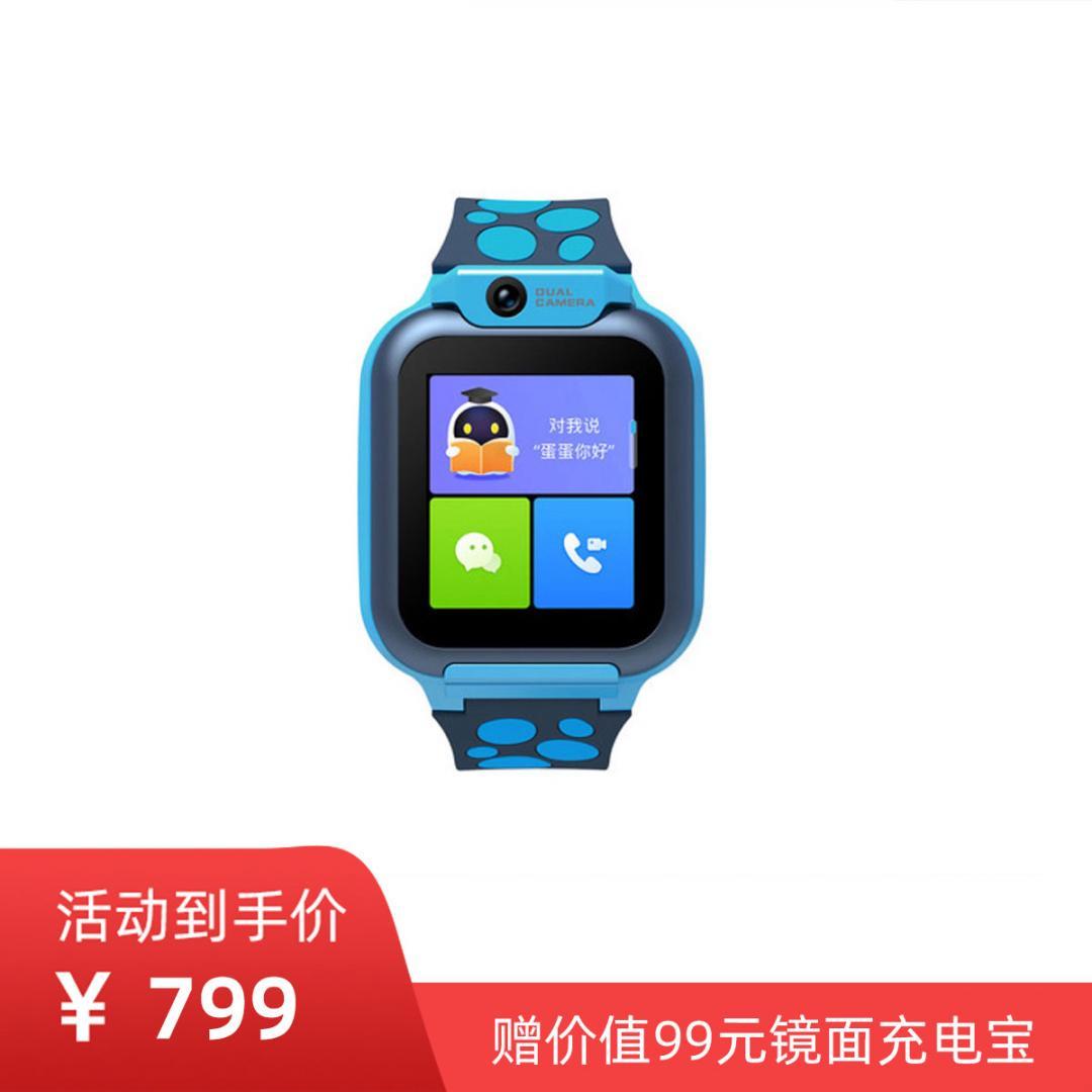 【618大促】阿尔法蛋·智能手表G6【A.I.学习早教专场】