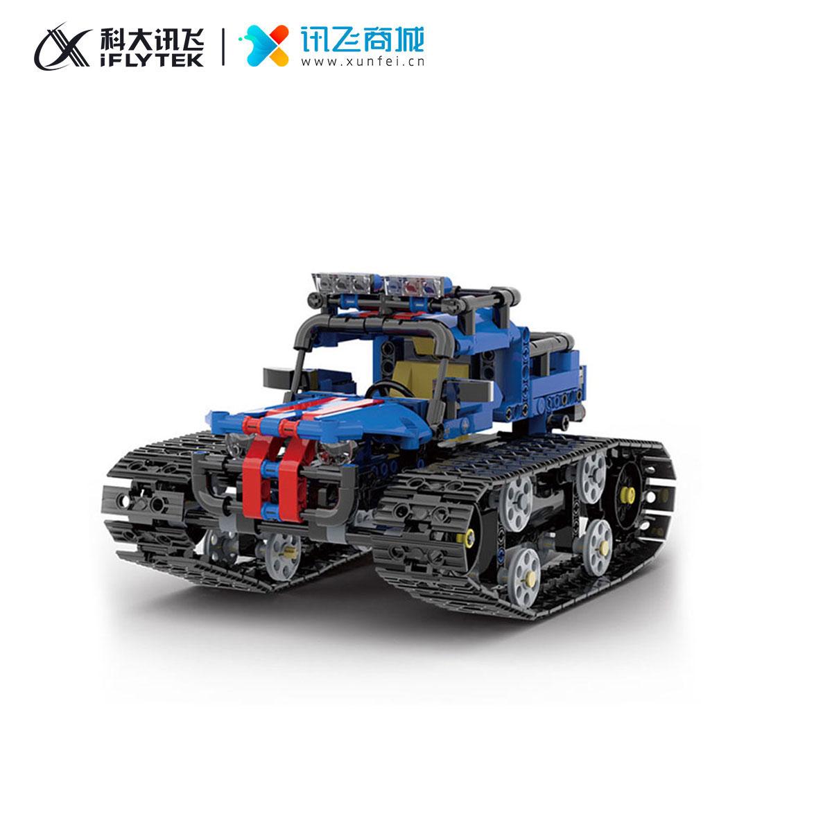 阿尔法蛋·编程机甲S1积木玩具