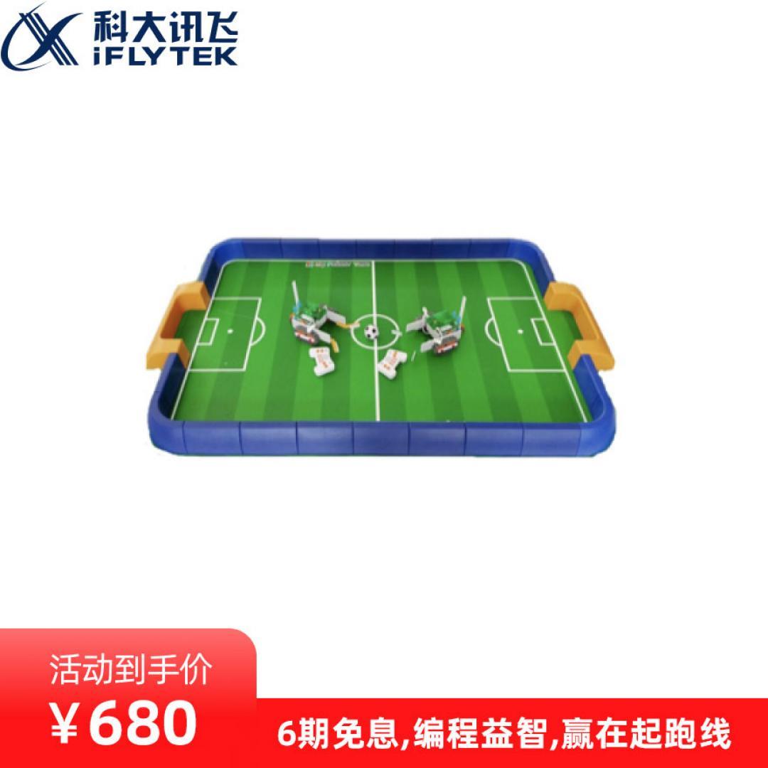 韩端·遥控积木足球机器人套装【AI学习专场】
