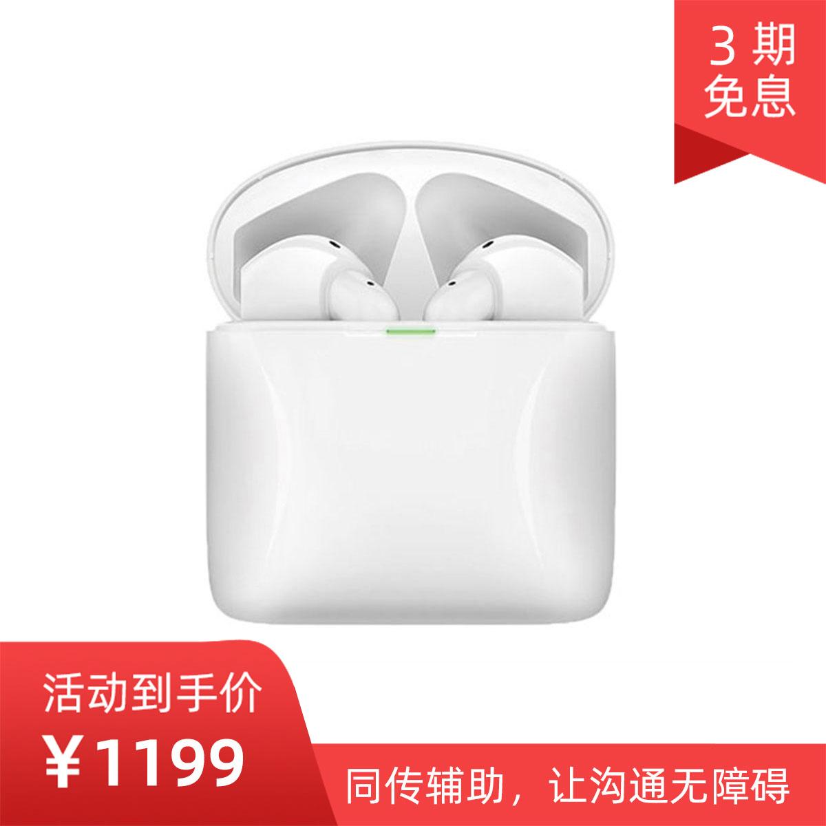 【618大促】讯飞智能耳机iF...