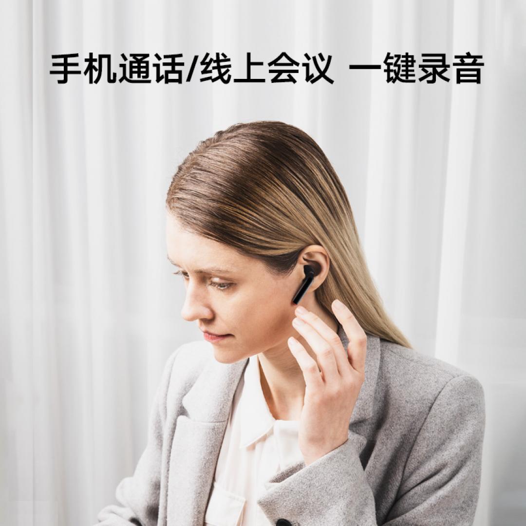 (粉丝节)讯飞智能录音耳机iF...
