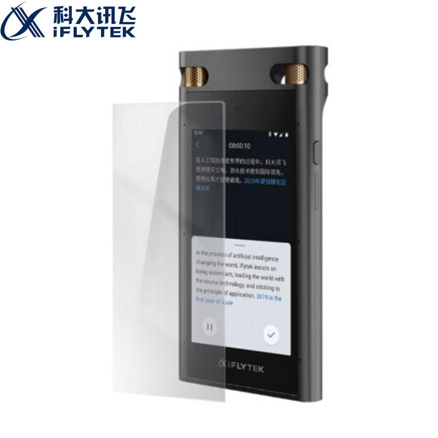 录音笔钢化玻璃膜 适用型号SR...