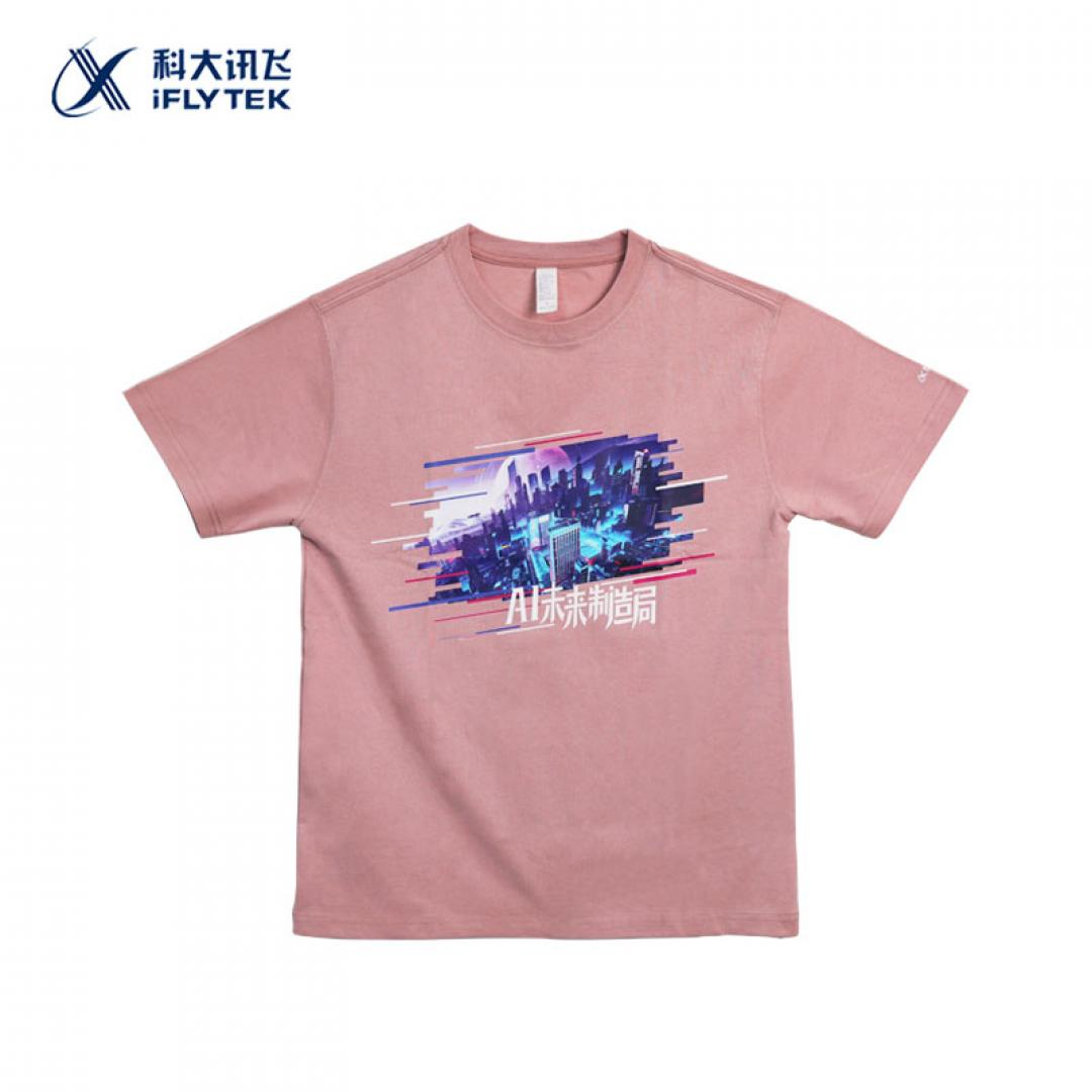 讯飞22周年未来系列夏装:休闲...