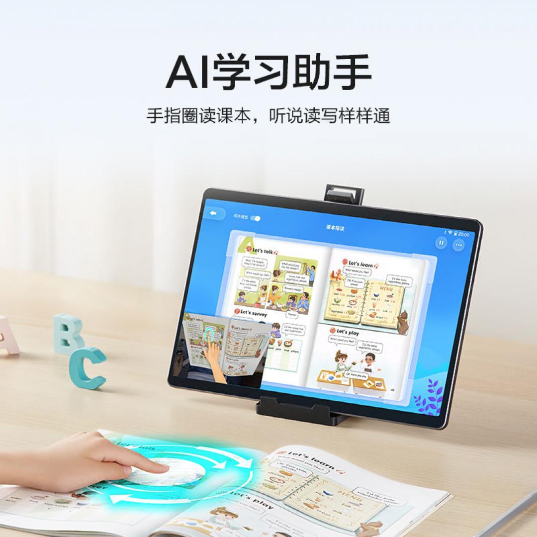 科大讯飞AI学习机T10【新品预售】【A.I.学习早教专场】