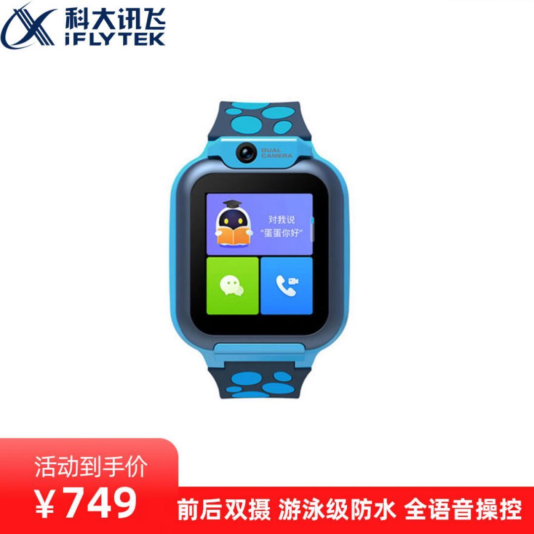 阿尔法蛋·智能手表G6【学习专场】